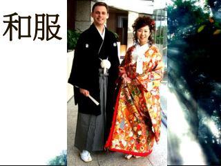 furisode  yukata  tomesode  mofuku  haori  hakama  samue  jinbei  tanzen dotera etc