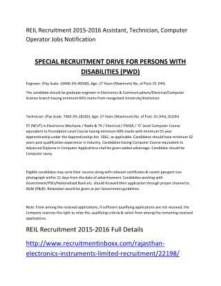 REIL Recruitment 2015-2016 Assistant, Technician, Computer Operator Jobs Notification