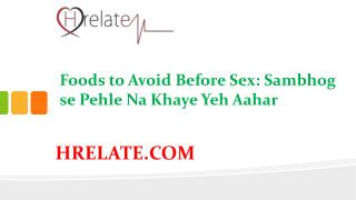 Janiye Foods to Avoid Before Sex Ke Bare Me Jankari