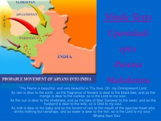 Hindu Texts  Upanishads  epics  Puranas  Mahabarata