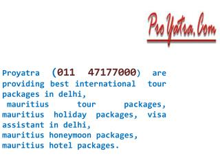 Mauritius Holiday Packages