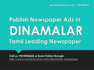 Dinamalar-Newspaper-Advertisement-Booking-Service-Myadvtcorner