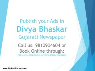 Divya-Bhaskar-Classified-Display-Advertisement-Booking-Online