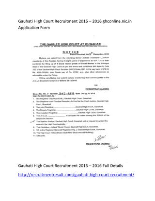 Gauhati High Court Recruitment 2015 – 2016 Ghconline.nic.in Application Form