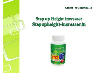 Step up height growth formula