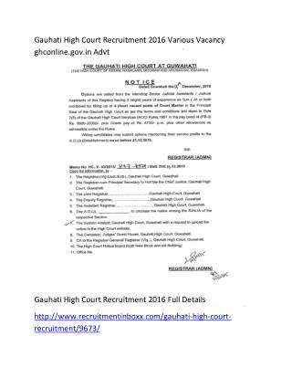 Gauhati High Court Recruitment 2016 Various Vacancy Ghconline.gov.in Advt