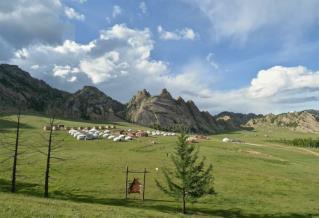 Discover Mongolia Travel