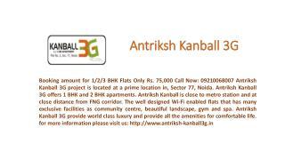 Antriksh kanball 3G 18122015