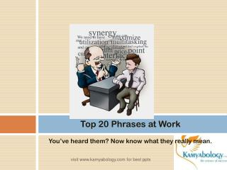 20 Management Phrases Every Manager Should Know