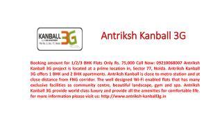 Antriksh Kanball 3G 21122015
