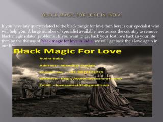 Best Ways Of Black Magic For Love In India