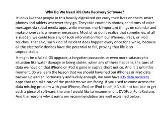 Why Do We Need iOS Data Recovery Software