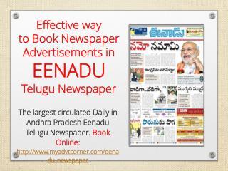 Book-Ad-in- Eenadu-Tamil-Newspaper-At-Lowest-Rates
