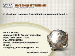Professional Language Translation Online Service.