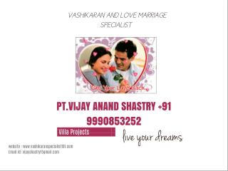 vashikara and love marriage specialist in india