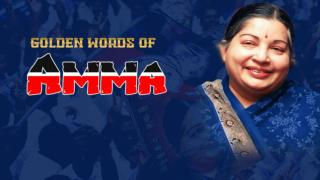 Favorite Quotes by the Honorable CM Dr. Jayalalitha