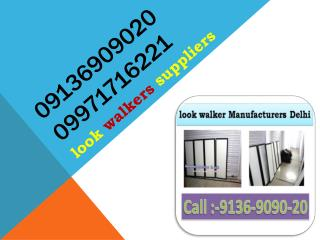look walkers manufacturers ,09136909020