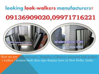 look walkers dealers ,09136909020