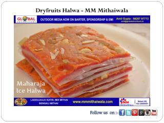 Dryfruits Halwa - MM Mithaiwala