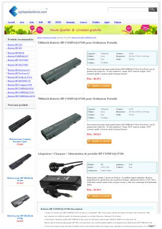Batterie HP COMPAQ 6710b Achat