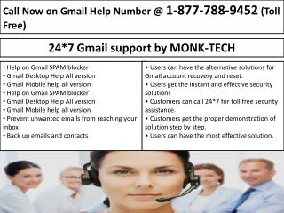 24/7 Support @ Gmail Toll Free Phone Number 1-877-788-9452