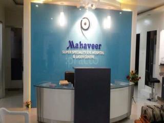 Best Cataract treatment in Pune