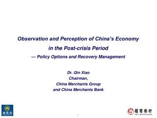 Observation and Perception of China s Economy  in the Post-crisis Period   Policy Options and Recovery Management
