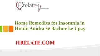 Home Remedies for Insomnia: Jane Aur Bache Anidra Se