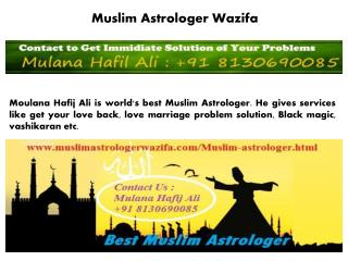 Complete Astrology Services
