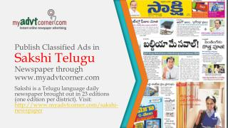 Myadvtcorner/Sakshi-Newspaper-Classified-Advertisement-India