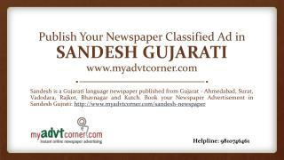 Sandesh-newspaper-ads-rate-card