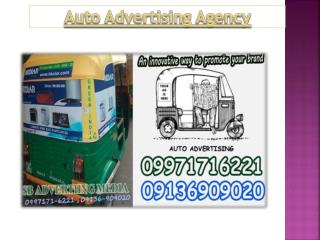 Auto Rickshaw Advertising Agency,9971716221