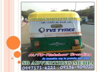 Auto Advertising Agency,9971716221