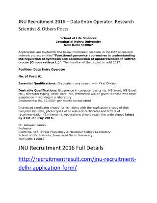 JNU Recruitment 2016 � Data Entry Operator, Research Scientist & Others Posts