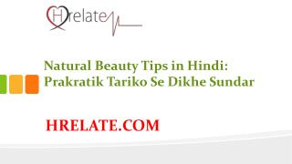 Natural Beauty Tips in Hindi: Twacha Mai Laaye Prakratik Nikhar