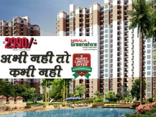 Nirala Greenshire Noida Extension Call@ 9560090095