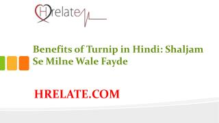 Benefits of Turnip in Hindi: Shaljam Se Milne Wale Fayde