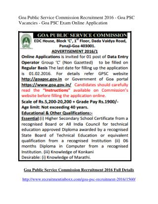 Goa Public Service Commission Recruitment 2016 - Goa PSC Vacancies - Goa PSC Exam Online Application