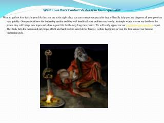 Want Love Back Contact Vashikaran Guru Specialist