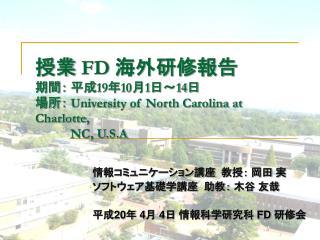 FD  : 1910114 : University of North Carolina at Charlotte,   NC, U.S.A