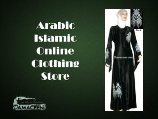 Arabic Islamic Online Clothing Store