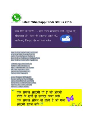 Latest Whatsapp Hindi Status 2016