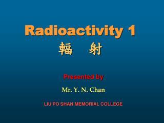 Radioactivity 1 輻   射
