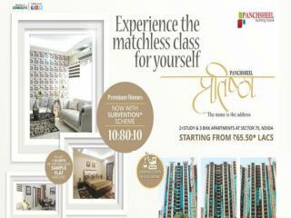 Panchsheel Pratishtha Noida Call@ 9560090012