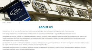 UBL- The Best Banking Industry