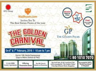 """Madhyam's """"The Golden Carnival"""" on 6th & 7th February"""