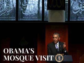 Obama's mosque visi