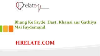 Bhang Ke Fayde: Dast, Khansi aur Gathiya Mai Aaram De
