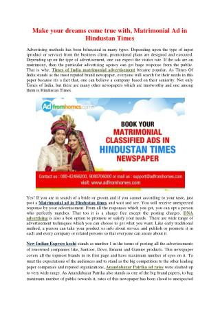 Make your dreams come true with, Matrimonial Ad in Hindustan Times