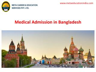 Medical Admission in Bangladesh